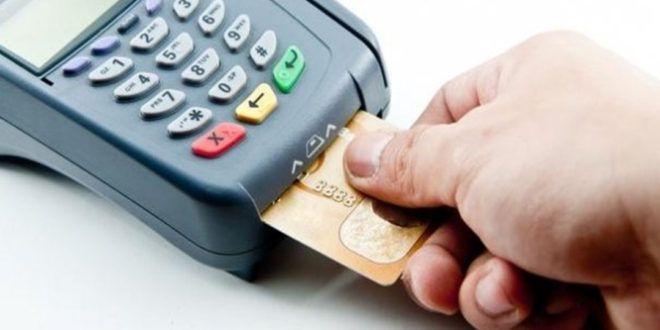 GOIÁS – Multas e débitos de veículos já podem ser parcelados no cartão de crédito
